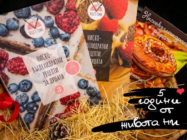 ❄️ Кутия Зима (+ безплатна доставка)